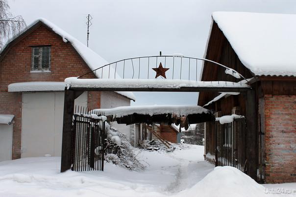 Загородная Улицы города Ухта