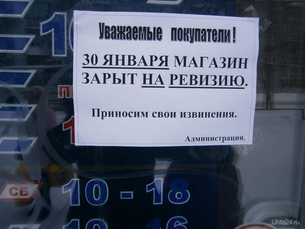 Зарыт,значит клад...))) Разное Ухта