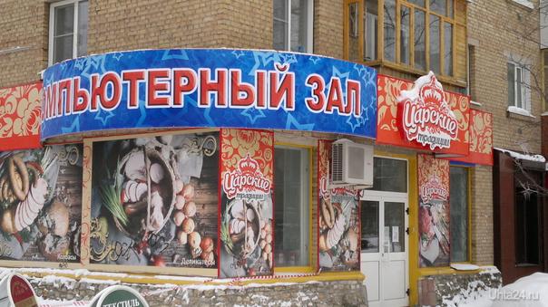 На пр. Ленина  Ухта