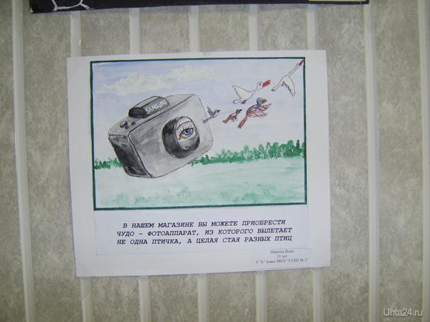 """""""Увлекательное в мире техники"""".Рисунки детей,участвующих в конкурсе(фото) Мероприятия Ухта"""