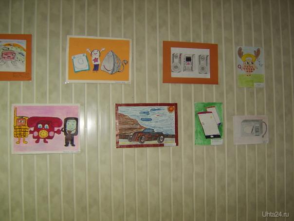 фото с выставки рисунков Мероприятия Ухта