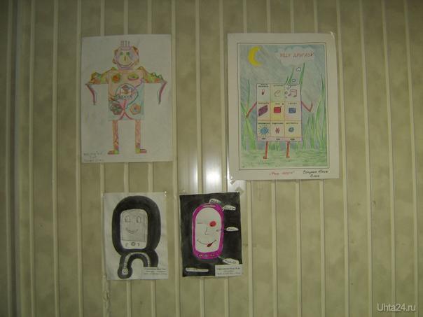 фото рисунков  с выставки Мероприятия Ухта