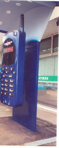 В Сыктывкаре на ул. Коммунистической был такой телефон Разное Ухта