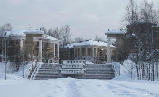 Центральный вход парка культуры и отдыха. Улицы города Ухта
