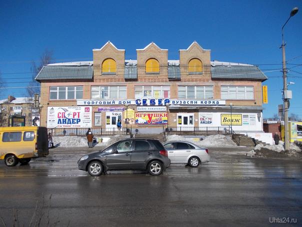 ул. Ленина Улицы города Ухта