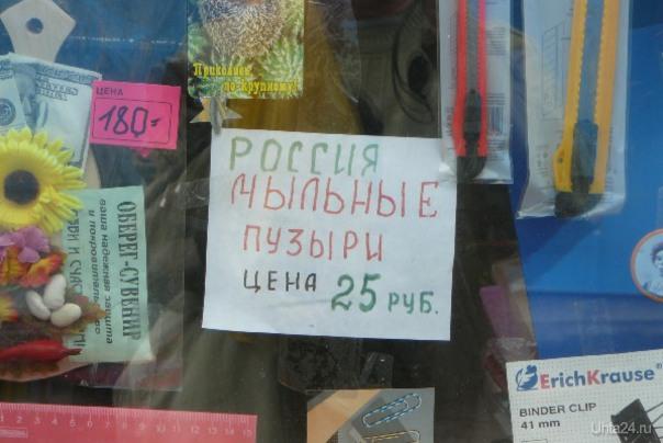 2008 год. Киоск в Петропавловске-Камчатском. Разное Ухта