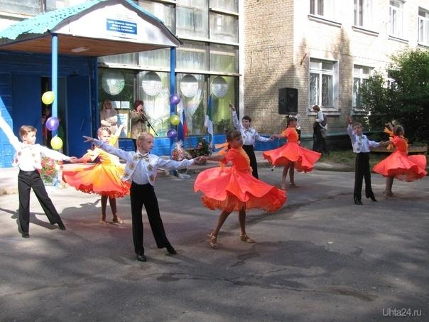 День города. Праздничный концерт в детском парке, около центра детского и юнышеского творчества. Мероприятия Ухта