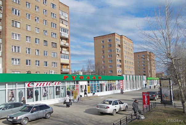 Октябрьская ул., магазины  Ухта
