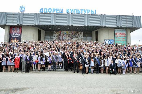 600 ухтинских выпускников сфотографировались на общегородском Последнем звонке  Ухта