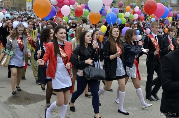 Шествие выпускников 2013 mouhta.ru Мероприятия Ухта