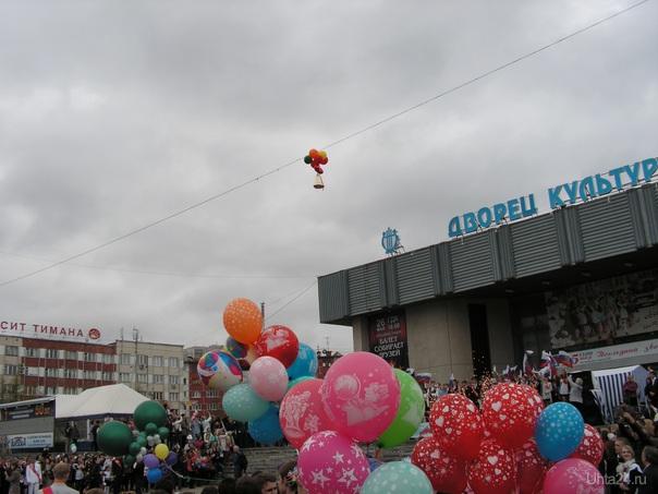 Выпускной 2013 Мероприятия Ухта