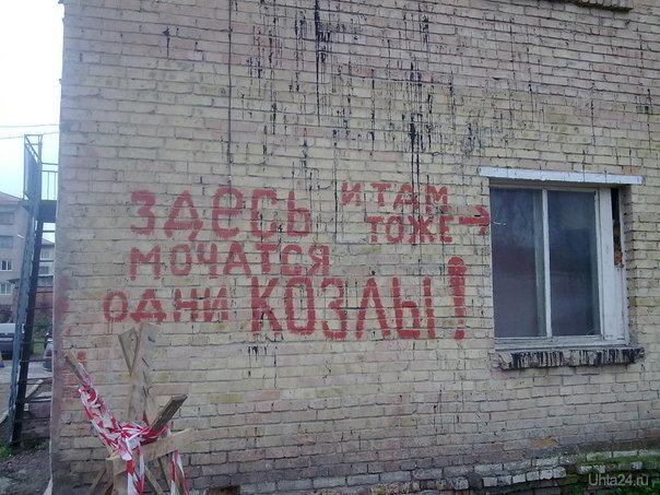 МЖО Улицы города Ухта