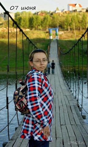 На Мосту. Усть- Ухта. Разное Ухта