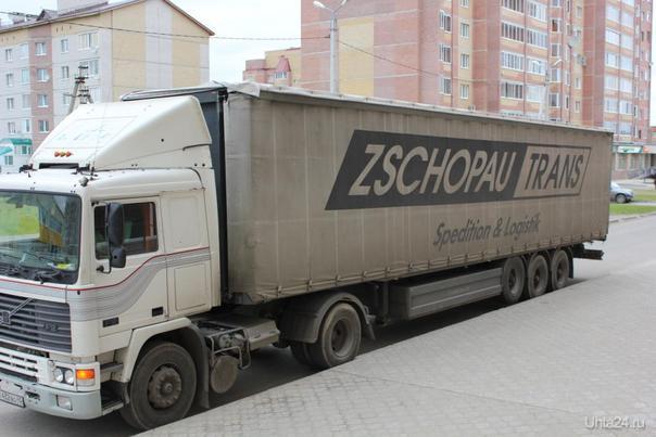 Я бы не стал доверять грузы транспортной компании с таким названием :)  Ухта