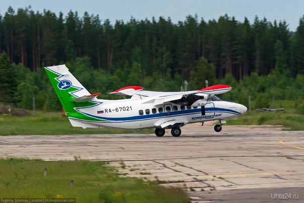 Первый прилет L-410 комиавиатранса в Ухту  Ухта