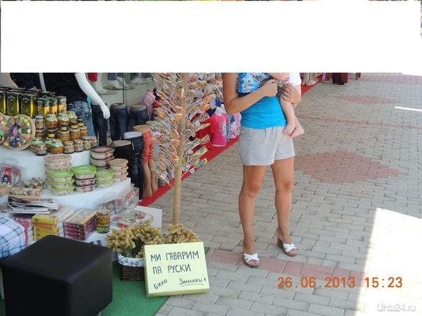 На рынке в Турции  Ухта
