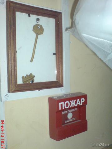 Спасайся кто как может ключ от запасного выхода в одном Ухтинском заведение. Разное Ухта