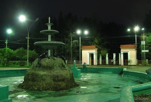 фонтан Улицы города Ухта