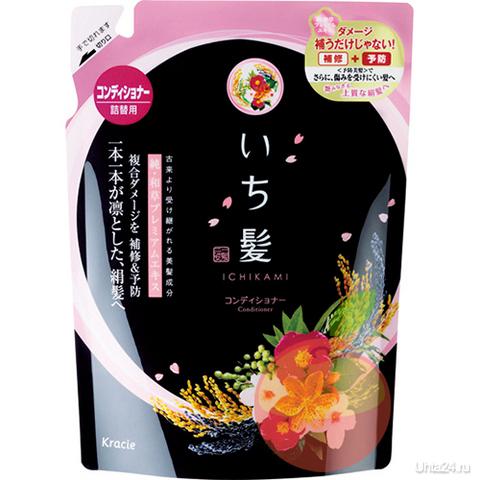 Бакльзам для волос Ichikami Япония.   Ухта