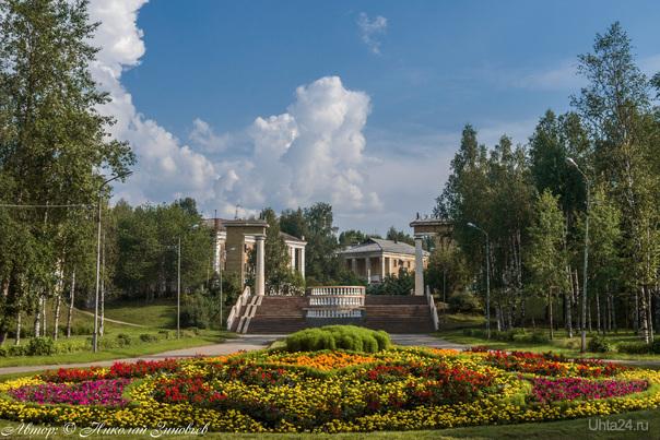 Парк КиО - 2013.  Ухта