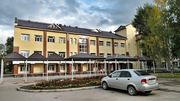 детская поликлиника после ремонта Улицы города Ухта