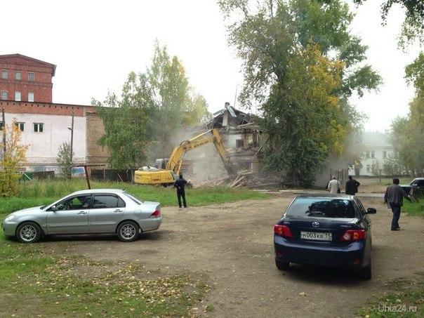 Сегодня сносят дом на Губкина 3.  Ухта