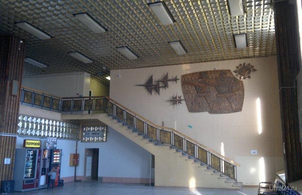 аэропорт Ухта