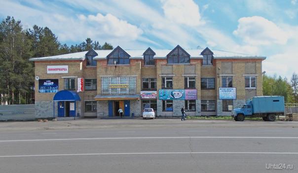 """Дальний, магазин на ул. Авиационная, назывался раньше """"Садко"""".  Улицы города Ухта"""