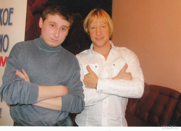 Я и Александр в Ухте  Ухта