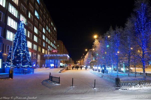 В тему наступающего праздника :) Улицы города Ухта
