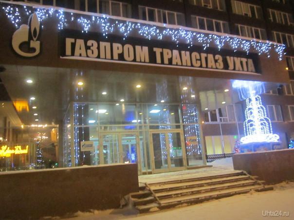 Газпром. Улицы города Ухта