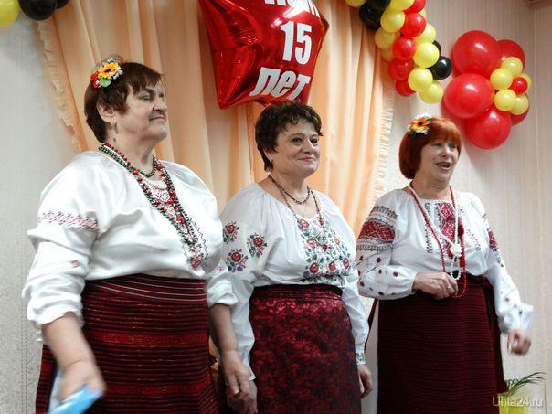 15 летний юбилей Центра немецкой культуры. Поздравление от украинцев Мероприятия Ухта