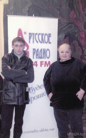 Крачковская  Ухта