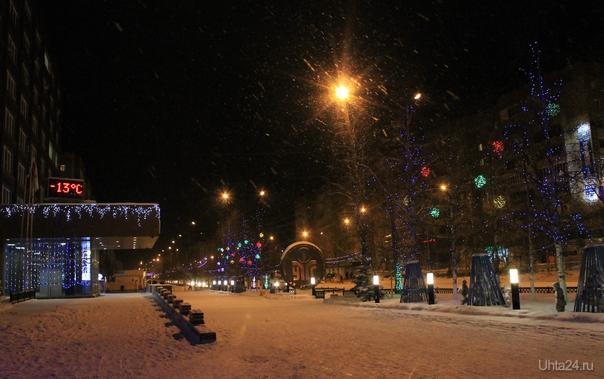 На проспекте Ленина.  Ухта