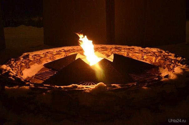 Вечный огонь  Ухта