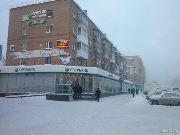 Проспект Ленина. Зима -32% Улицы города Ухта