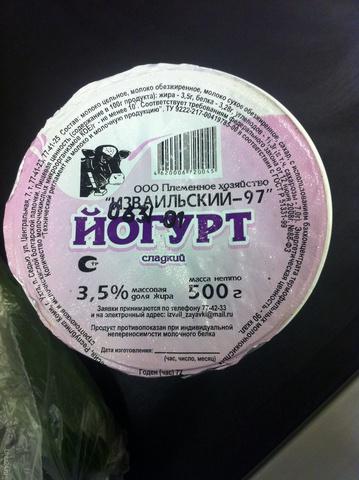 Йогурт из будущего в ассорти Разное Ухта