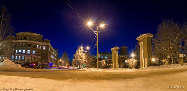 Панорама ул. Первомайская. Улицы города Ухта