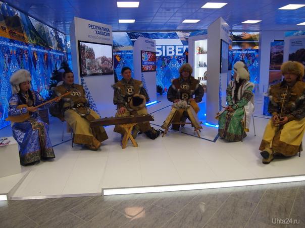 Была выставка регионов России. Колоритные персонажи Хакасии.  Мероприятия Ухта