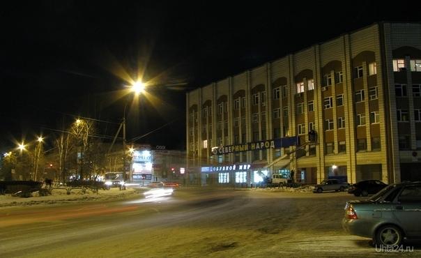 Северному народу - большой чум Улицы города Ухта
