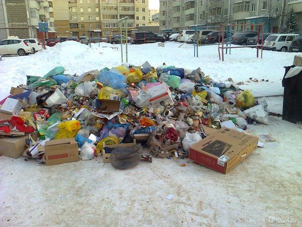 Вот он - Новый год... Улицы города Ухта