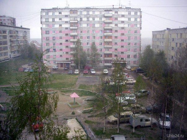 Интернациональная, 11 Улицы города Ухта