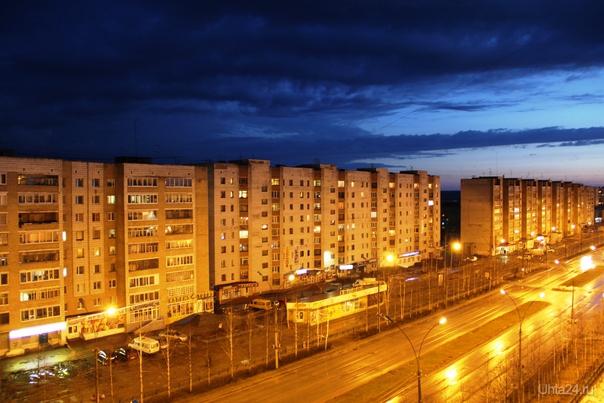 Проспект Ленина Улицы города Ухта