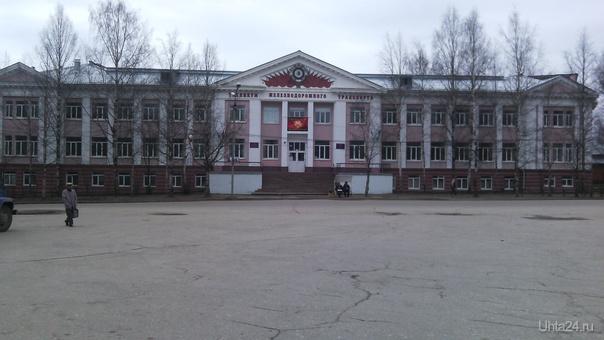 ЖД Техникум Улицы города Ухта