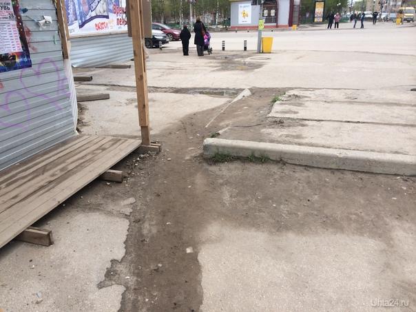 Как тут проехать коляске,строители заборов? Улицы города Ухта