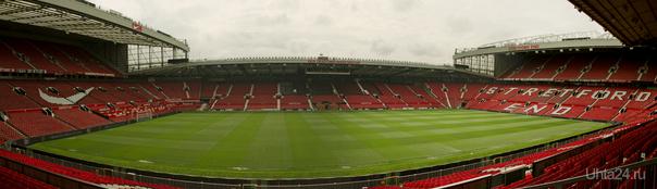 Олд Траффорд (Old Trafford) - домашний стадион футбольного клуба «Манчестер Юнайтед». Мечты сбываются!!!  Ухта