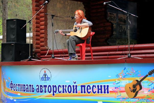 Фестиваль авторской песни.Крохаль, июнь 2014г. Мероприятия Ухта