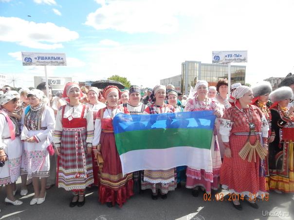 """Международный фольклорный фестиваль """"хрустальный ключ"""" Мероприятия Ухта"""