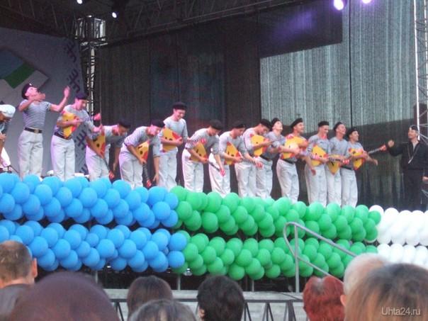 Концерт  Мероприятия Ухта