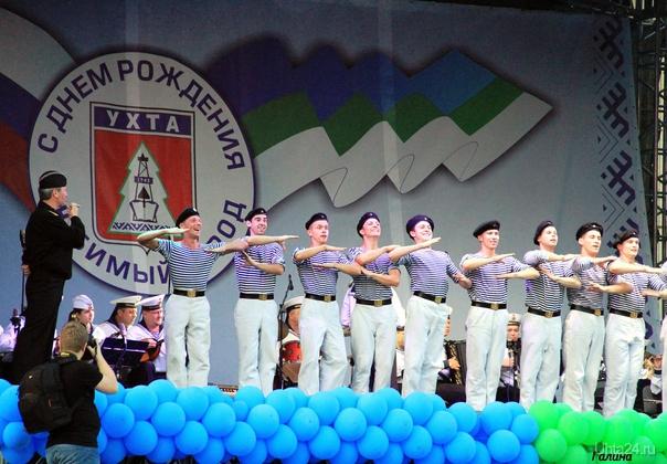 Концерт ансамбля песни и пляски Черноморского флота. Мероприятия Ухта